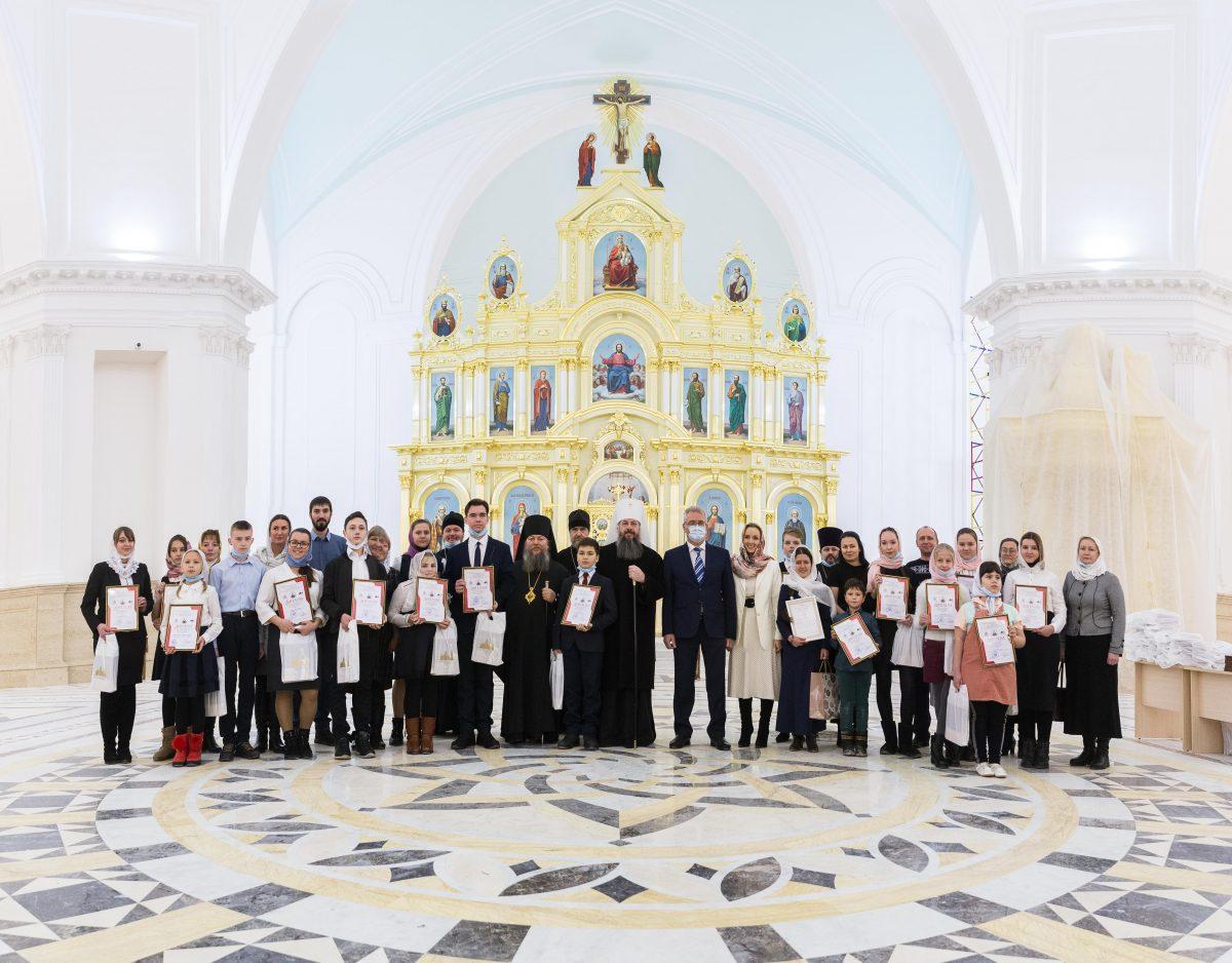 Награждение победителей конкурса «Церковь в истории Пензенского края. На пути к Великой Победе» 15 декабря 2020 года