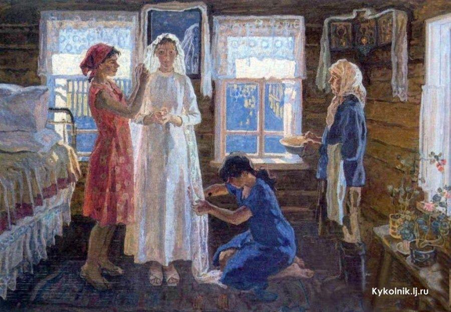 Русская семья